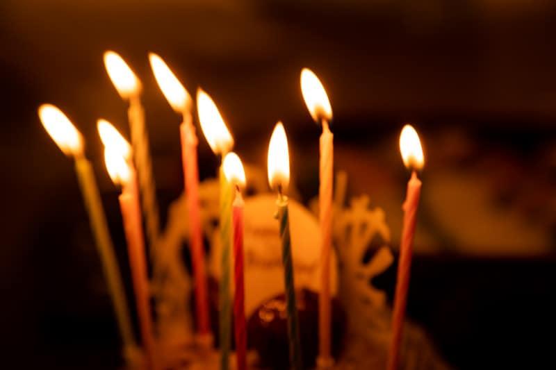 いい の 日 誕生 誕生 相性 日